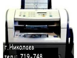 Сброс памперса принтеров Canon, Epson - фото 1