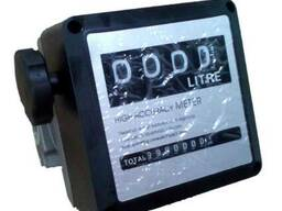 ФM-120 - Счетчик учета дизельного топлива, 20-120 л/мин