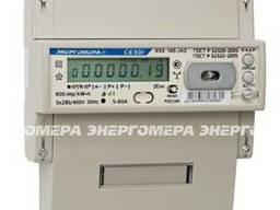 Счетчик электроэнергии трехфазный многотарифный CE301-R33