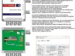 Счетчик импульсов GSM/GPRS для водосчетчиков и скважин