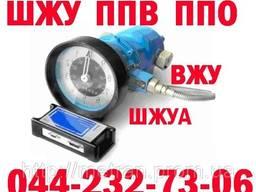 Счетчик ШЖУ-40, ППО-25, ППВ-100, ВЖУ-100, ШЖУ-25, ППО-40