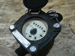 Счетчик воды ВСКМ5/20 водомер водосчетчик лічильник води