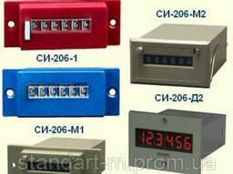 Счетчики импульсов СИ-15, СИ-206, СИ-206-1, СИ-206-М1, СИ-206-М2, СИ-206-Д2, СИ 206. ..