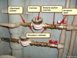 Счётчик Газ/Вода/Электричество Цена/Купить Установить/Провер