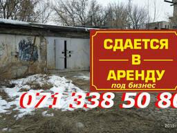 Сдам гараж в р-не Мотодрома. г. Донецк