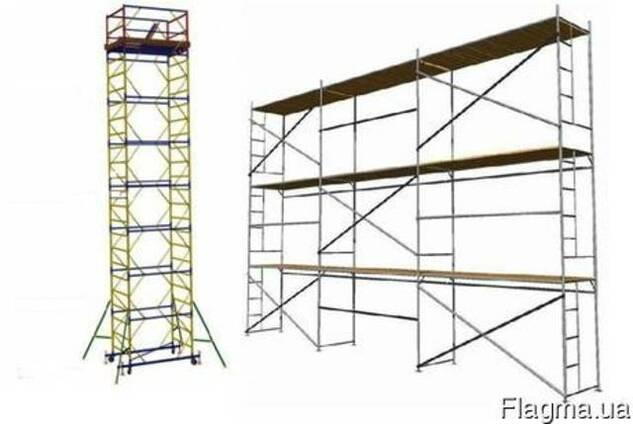 Передвижные и фасадные строительные леса