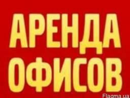 Сдам на пр. Науки (пр. Ленина)