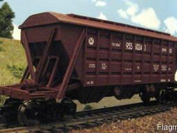 Сдам в Аренду хопперы-зерновозы 94 куб