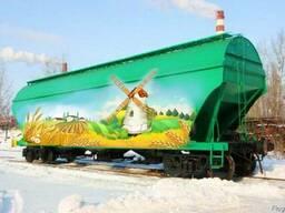 Сдам в аренду вагоны-зерновозы модель 19-7053-02