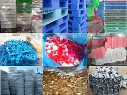 Скупка отходов пластмасс ПВД, ПНД, ПП, ПС, ПСМ, УПМ, ПВХ, ПЭТ
