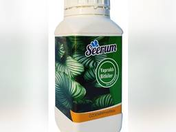Seerum (For Green Leaf Plants) Цена по запросу