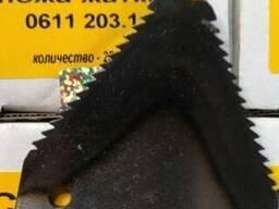 Сегмент ножа жатки 0611203.1 CLAAS