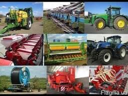 Сельхоз, техника б\у