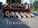Сельзох технику комбайны трактора жатки диски борона севалки - фото 1