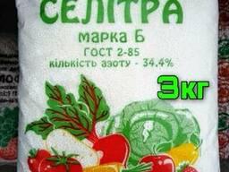 Селитра аммиачная 3 кг пакет N 34,4% Украина