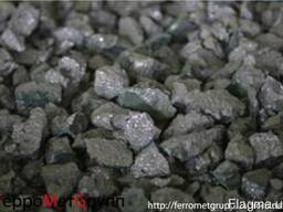 Selling ferrosilicon 45