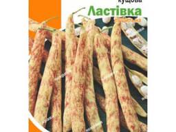 """Семена фасоли кустовой """"Ласточка"""", 30 г"""
