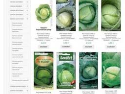 Семена капусты в розницу по низким ценам!