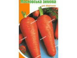 Семена моркови Московская зимняя, 3 г