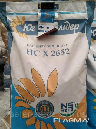 Семена подсолнечника НС Х 2652 (Гранстар)