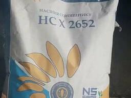 Семена подсолнуха НСХ 2652 (под Гранстар)