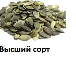 Семена тыквы (тыквенная семечка очищенная)