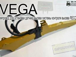 Семяпровод VEGA