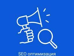SEO-оптимизация интернет-магазинов (e-commerce)