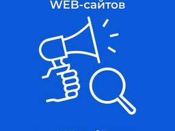 SEO-продвижение WEB-сайтов на WordPress