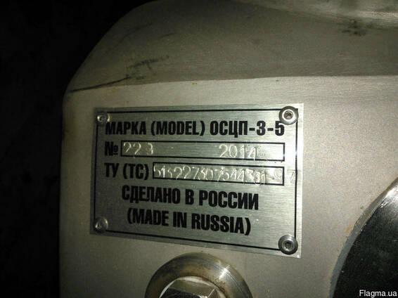 Сепаратор - сливкоотделитель ОСЦП-3-5