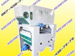 Сепаратор зерноочистительный СЗ-3-1