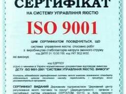 Сертификат (ISO 9001: 2008), (ISO 9001: 2009)