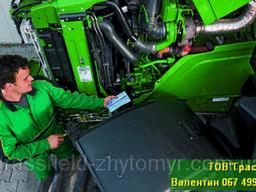 Сервісне обслуговування агротехніки