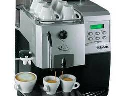 Сервисный центр по ремонту кофейного оборудования
