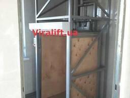 Сервисный грузовой подъёмник 300 кг грузоподъёмность