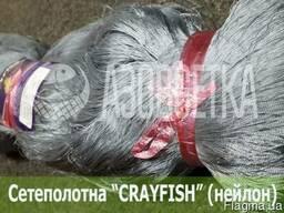 Сетеполотно Crayfish 15x110d/2x3. 0x60, нейлон
