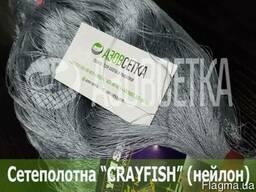 Сетеполотно Crayfish 80x210d/2x45x150, нейлон