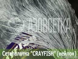 Сетеполотно Crayfish 40x210d/2x45x150, нейлон