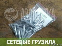 Сетевые грузила с разрезом, 66 гр.