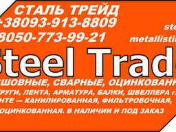 Горячекатанный тонколистовой прокат (ГОСТ 16523-97, ГОСТ 199