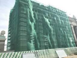Сетка безопасности для строительных лесов