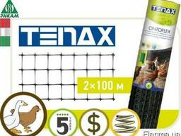 Сітка для огородження (вольєрна) Cintoflex E Tenax 2х100 м