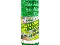 Сетка пластиковая садовая Клевер 50х50 мм 1х20 м зеленая