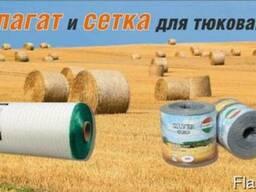 Сетка сеновязальная, тюковочная 1,23м*3000м,Juta (Чехия)