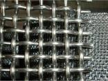 Сетка тканая нержавеющая 5,0х1,0 - фото 1