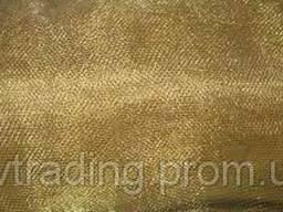 Сетка тканная латунная 2, 0-0, 5 ГОСТ 6613-86