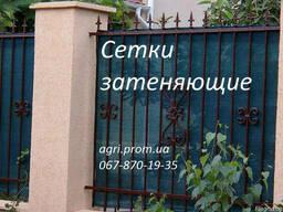Сітка затіняюча, захисна 55% (1, 5*25м), Польща