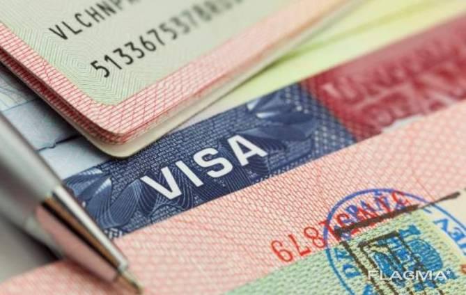 Оформление пакета документов на визы