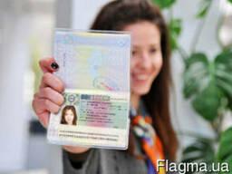 Сезонное приглашение для визы на 9 месяцев, полугодовое