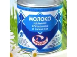 Сгущенка Глубокое 8, 5% 380 гр жб Беларусь